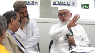 Keynote Speaker Allam Arshad Madani : Annual Interfaith Dialogue 2017 By Interfaith Center of USA