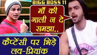 Bigg Boss 11: Priyank Sharma and Luv Tyagi to have MAJOR FIGHT because of Vikas Gupta| FilmiBeat