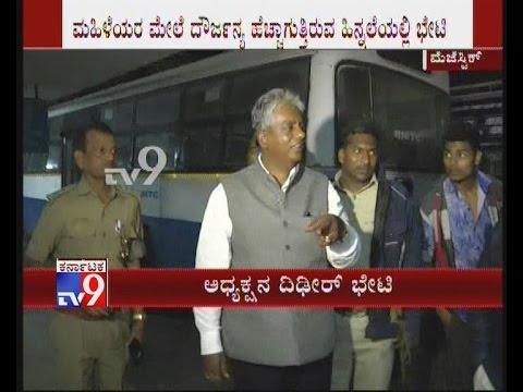 BMTC Chairman Nagaraj Yadav Makes Surprise Visit to Majestic Bus Station