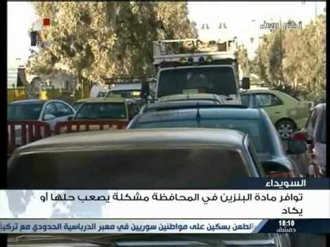 SYRIA NEWS أخبار سورية الخميس 2015/01/22 تشيع جثامين شهداء حي عكرمة بحمص