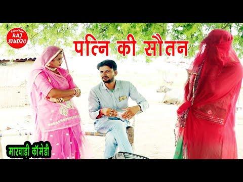 Xxx Mp4 Marwadi Sexy Video Call Recording Rajasthani Sexy Video 3gp Sex