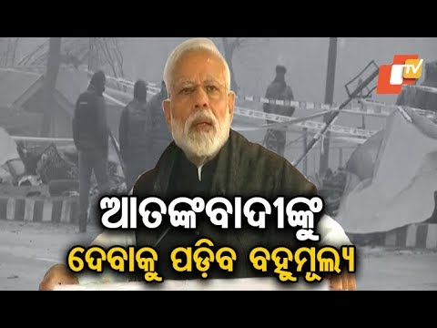 Xxx Mp4 J K Attack Worst Mistake By Terrorists Those Responsible Will Pay Modi 3gp Sex