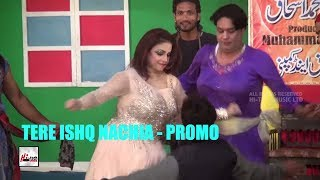 TERE ISHQ NACHIA (PROMO) - 2017 NEW STAGE DRAMA - OFFICIAL VIDEO