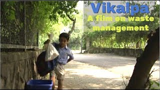 Vikalpa- A film on waste management