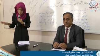 البلاغة علم المعاني، تكريم الأستاذ الدكتور محمد صلاح أبوحميدة في المحاضرة النهائية