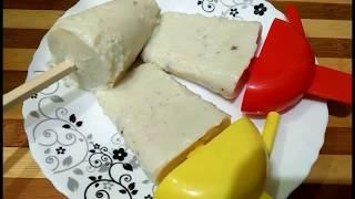 दूध और ब्रेड से बनाये लजबाव कुल्फी | bread kulfi recipe |