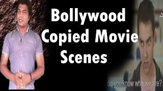 Bollywood Copied movie Scenes
