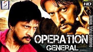 Operation General - Dubbed Hindi Movies 2017 Full Movie HD l Sudeep, Hardeep