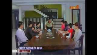 TV2 Chinese Drama  同心齐家 电视剧 ( Jovi Heng & Koe Yeet )