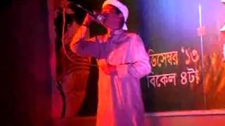 পদ্মা নদীর মাঝি ভাইরে বারেক ফিরে চাও PADMA NODIR MAJI VIRE