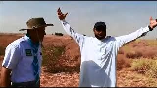 عبيد العوني زرعة منتزة الثمامة البري الجزء 2  ذئب العرمة
