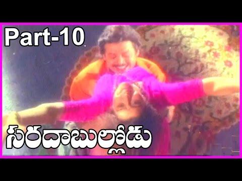 Xxx Mp4 Sarada Bullodu Telugu Full Movie Part 10 Venkatesh Nagma Sangavi 3gp Sex