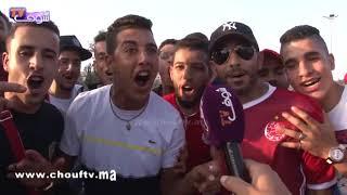 الجماهير الودادية ناشطين  ..رابحين و اللي ماتيبغيناش مايتفرجش فينا
