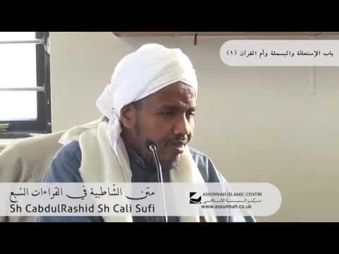 Xxx Mp4 01 Matn Ash Shaadibiyyah Sh CabdulRashid Sh Cali Sufi 3gp Sex