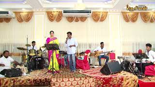 Enge En Jeevane | Super Singers Musical Show | Malathy Lakshman & Xavier