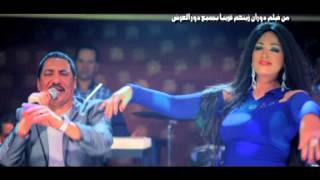 عربي الصغير,اغنية اسمة اية,من فيلم دوران زيتهم.ادارة,اعمال.01273735915