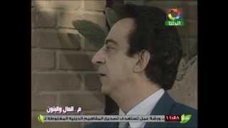 المال والبنون ماذا قال عنه أحمد راتب في أصعب مشهد