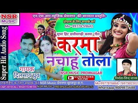 Xxx Mp4 Dil Sai Dhruve Cg Karma Song Karma Nachahu Tola 3gp Sex