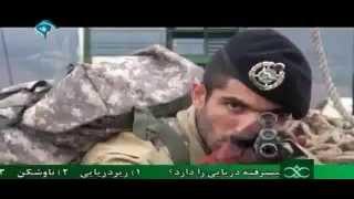 Iran army Marines Commandos (Green Berets) نيروهاي ويژه ارتش ايران كلاه سبزها تكاوران نيروي دريايي
