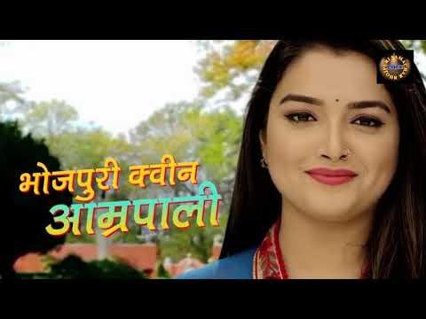 Xxx Mp4 हीरो वर्दीवाला Hero Varrdiwala Official Trailer Nirahua Amrapali Dubey Bhojpuri Film 2019 3gp Sex