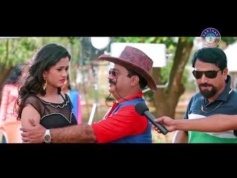Xxx Mp4 ଏଲିନା ଆକ୍ ଟିଙ୍ଗ୍ ଶିଖୁଚି Elina Acting Sikhuchi NEW FILM COMEDY Sarthak Music Sidharth TV 3gp Sex