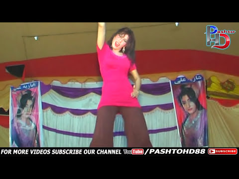 Xxx Mp4 Rani Stage Dance Show Peshawar Angoor Dana Yam Pashto HD 3gp Sex