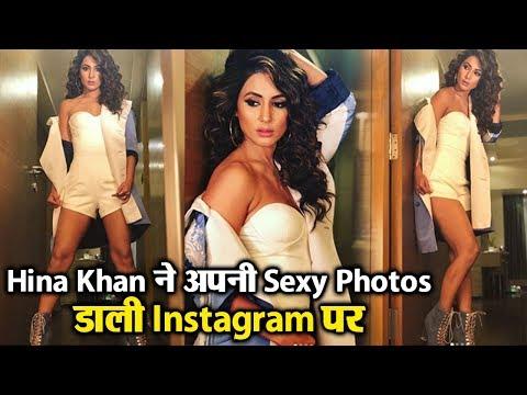 Xxx Mp4 Hina Khan Uploads Her BOLD Pictures At Instagram Dainik Savera 3gp Sex