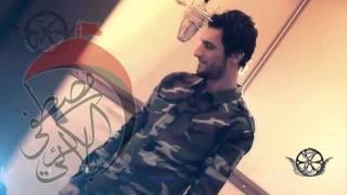 جديد محمد الحلفي - إحنه أهلها - ثورية فدائية 2013