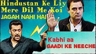 Rahul Gandhi Comedy Moments Compilation vs Bollywood Mashup {EPISODE-2}