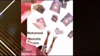 وﻻ مليون كلمة وﻻ اغنية للملكة مصرية