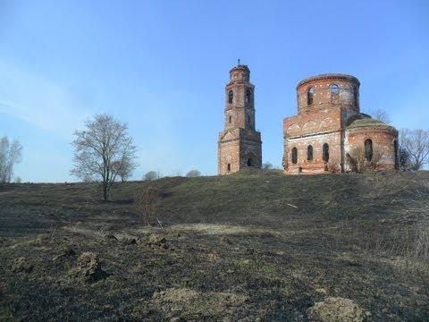 Коп старые деревни рязанской области