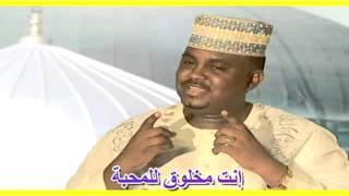 محمد عبد الغفور المجنوني مراسي الحب