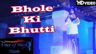 Bhole Ki Bhutti   New Bholenath Kanwar Song 2016   Bhole Kanwar Song