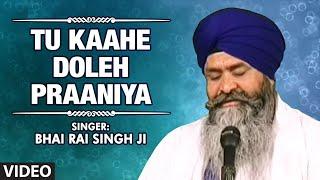 Bhai Rai Singh Ji - Tu Kaahe Doleh Praaniya - Main Jann Tera