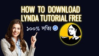 How to Download Lynda Tutorials For Free - FULL COURSE With Sub Title Bangla 2017    New tricks