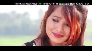 पुसकल शर्मा को पर्सतुती (आउछौ आउदिनउ) nepali supar hit lokdhori hot sexy video song 2016