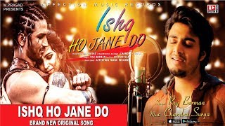 ISHQ HO JANE DO BY RAJ BARMAN & CHANDRA SURYA|MOST HEART TOUCHING LOVE SONG |AFFECTION MUSIC RECORDS