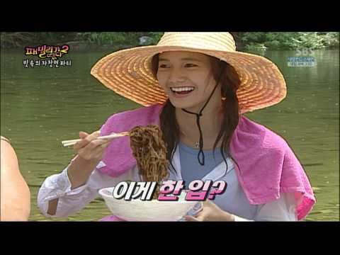 SNSD Yoona is a Dolphin & an Alligator