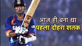 Blast From The Past: When Sachin Scored 1st ODI Double Hundred   Sports Tak