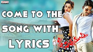 Come To The Party Full Song With Lyrics - S/o Satyamurthy Songs - Allu Arjun, Samantha, DSP