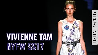 NYFW SS17: Vivienne Tam Brings Houston to NYC 谭燕玉 紐約時裝週2017春夏系列 (CC)