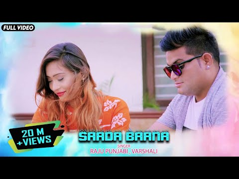 Xxx Mp4 Raju Punjabi New Dj Song 2017 Saadhe Baane Me Varshali Download Raju Punjabi Song 3gp Sex
