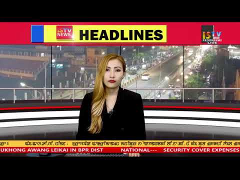 Xxx Mp4 TANGKHUL NEWS 27 August 2018 3gp Sex
