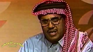 """عبد الرحمن الدهام .. و تحليل الأخطاء التحكيمية  في """"عالم الرياضة """".. من قديم التلفزيون السعودي"""