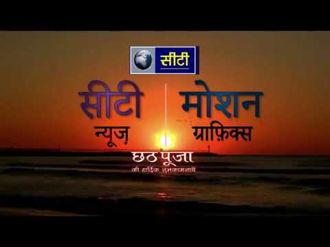 Xxx Mp4 City Channel Samastipur Chhath Wishes 9304079330 3gp Sex