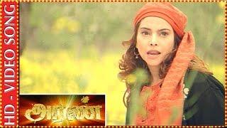 Aran | Allahve Engalin | HD Video Song | Kalaignar TV Movies