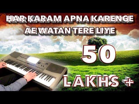 har karam apna karenge-KARMA-(Full Song)-on keyboard