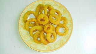 মজাদার পেঁয়াজের রিং   - Super easy Crispy Onion Rings.