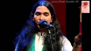 BAUL IKRAM UDDIN || Prem Kora Atho Lanchona || Bangla Song 2014