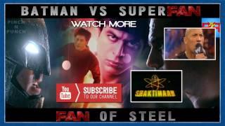 FAN Trailer Spoof FAN OF STEEL